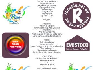 Lyrics of Ormoc City Piña Festival Samba Song